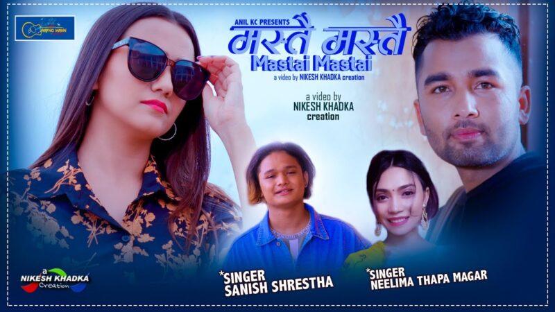 Mastai Mastai Lyrics – Sanish Shrestha & Neelima Thapa Magar