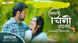 Rumalai Chino Dhoi Dhoi Lyrics – Mahendra Raj Baral & Asmita Adhikari