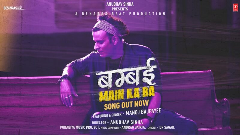 Bambai Main Ka Ba Lyrics – Manoj Bajpayee