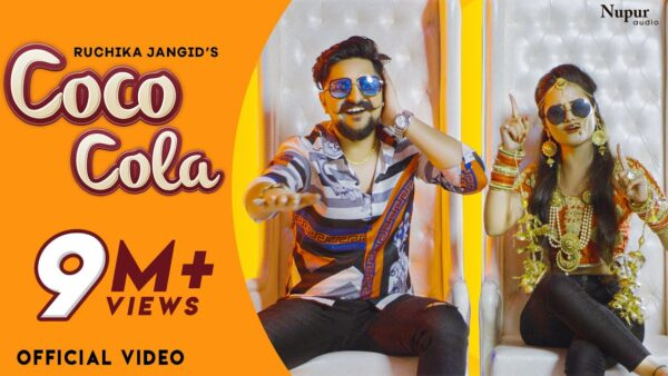 Coco Cola Lyrics – Ruchika Jangid