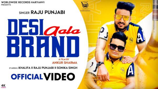 Desi Aala Brand Lyrics – Raju Punjabi