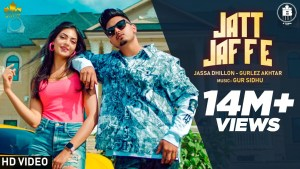 Jatt Jaffe Lyrics – Jassa Dhillon Ft Gurlej Akhtar