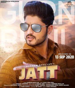 Jatt Lyrics – Gurnam Bhullar
