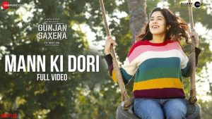Mann Ki Dori Lyrics – Armaan Malik