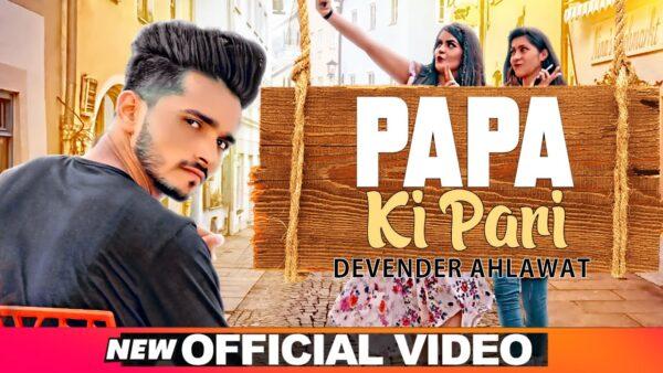 Papa Ki Pari Lyrics - Devender Ahlawat
