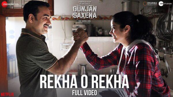 Rekha O Rekha Lyrics – Nakash Aziz
