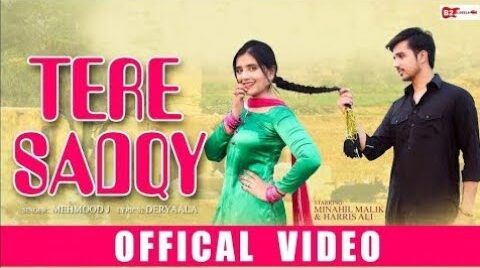 Tere Sadqy Lyrics – Mehmood J