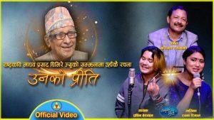 Unko Priti Lyrics – Prabin Bedwal & Rachana Rimal