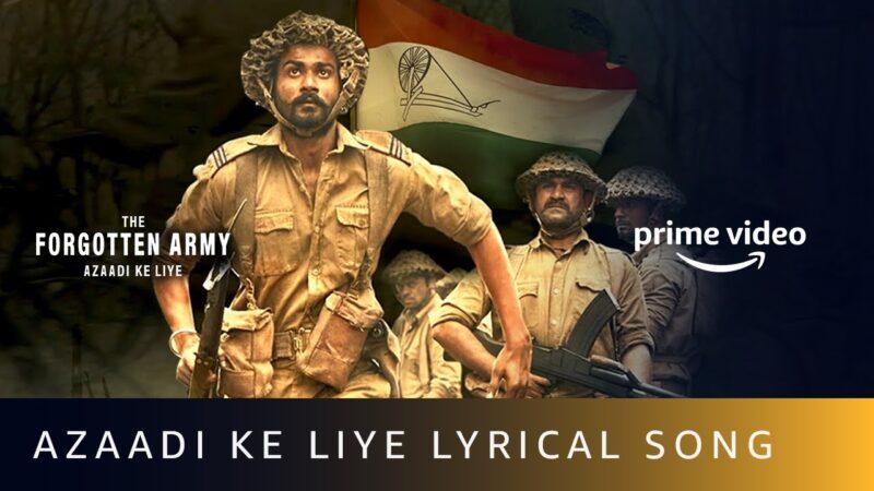 Azaadi Ke Liye Lyrics – Arijit Singh & Tushar Joshi