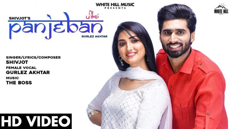 Panjeban Lyrics – Shivjot & Gurlez Akhtar