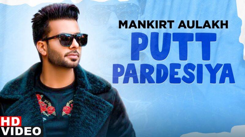 Putt Pardesiya Lyrics – Mankirt Aulakh