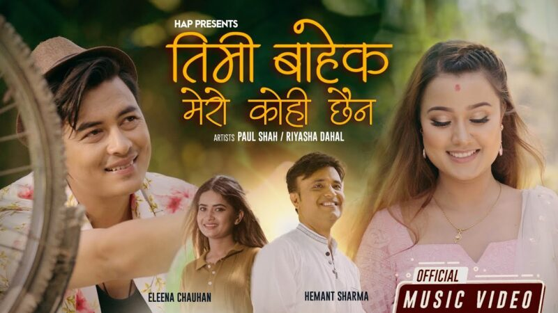 Timi Bahek Mero Kohi Chhaina Lyrics – Hemant Sharma & Eleena Chauhan