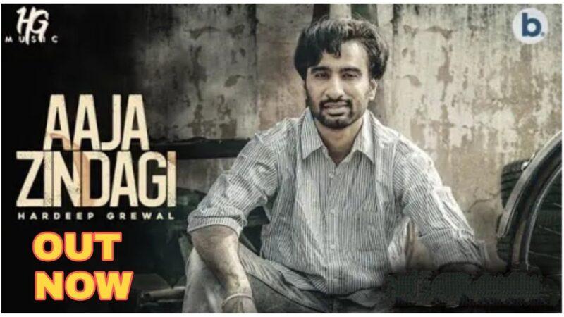 Aaja Zindagi Lyrics – Hardeep Grewal