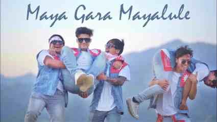 Maya Gara Mayalule Lai Lyrics - Deepak Limbu  Anju Panta