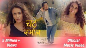 Chatta Rumal Lyrics – Nischal Basnet & Muskan Ranabhat