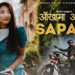 Aankha Ma Aaune Sapani Lyrics – Ekdev Limbu