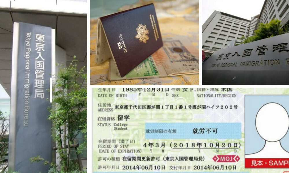 Process to change visa status in japan