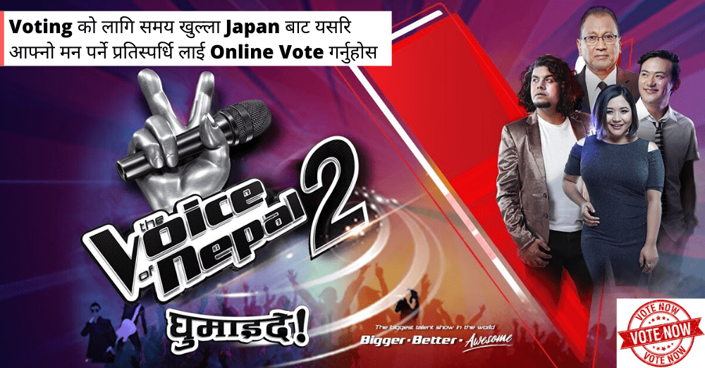 how to vote in The Voice of Nepal from Japan