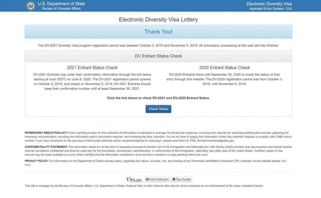 Check edv result