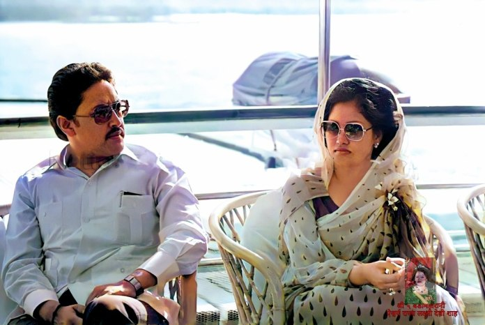 King Birendra and Queen Aishwarya