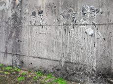 Bild von Jens Genehr am Bunker