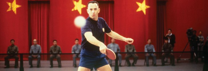 gump ping pong