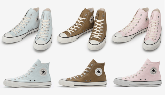 This image has an empty alt attribute; its file name is sakura-converse-shoes-2.png
