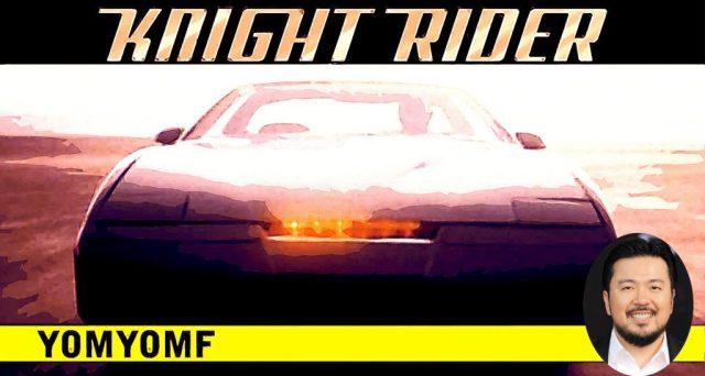 knightrider-1024x548