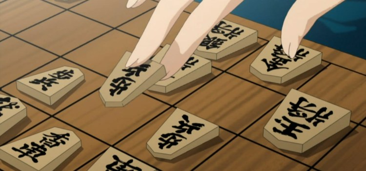 Come giocare a Shogi (scacchi giapponesi)