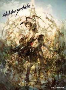 L'illustrazione usata per creare la copertina di Vagrant Story