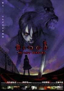 blood_movie_poster