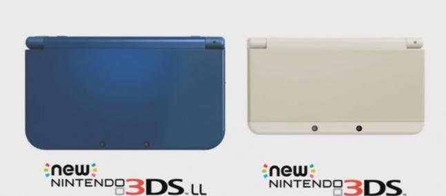 ++Breaking News++ Nintendo annuncia il nuovo Nintendo 3ds!!!