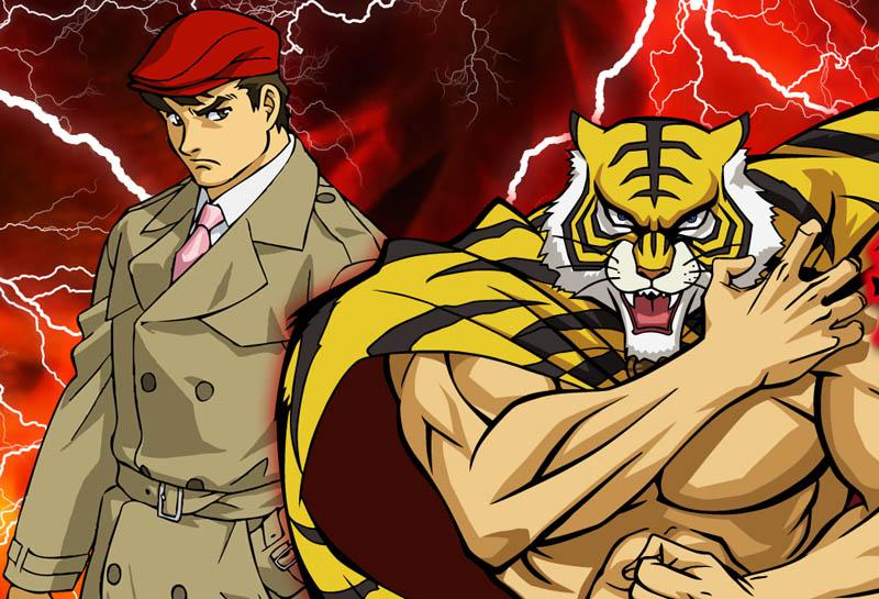 Luomo tigre trama e finale