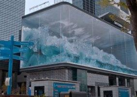 Arte digital traz onda em uma caixa na Coreia do Sul