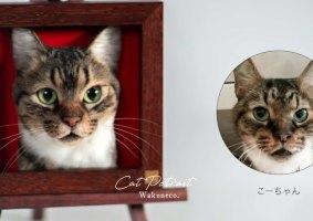 Em memória: Artista cria retrato 3D realista de um gato achado na rua