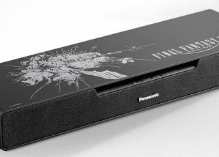 Panasonic e Square-Enix revelam uma soundbar para games