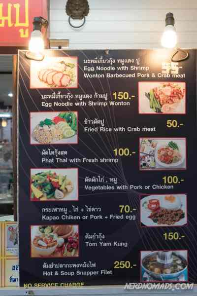 Menue_Sawang_Noodle
