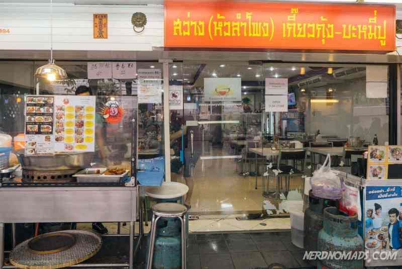 Sawang Noodle Restaurant Bangkok