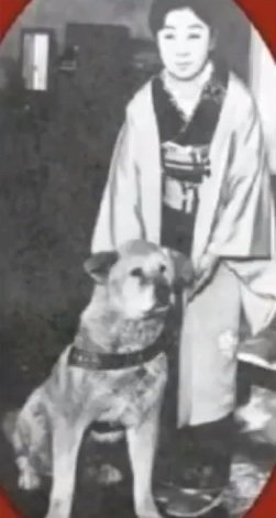 Hachiko with his owner`s wife