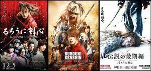 trilogia kenshin