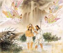 jangheung-5-baptism-of-jesus