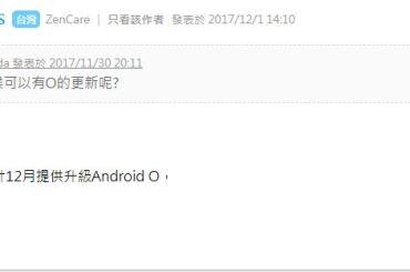 ZenCare confirm oreo