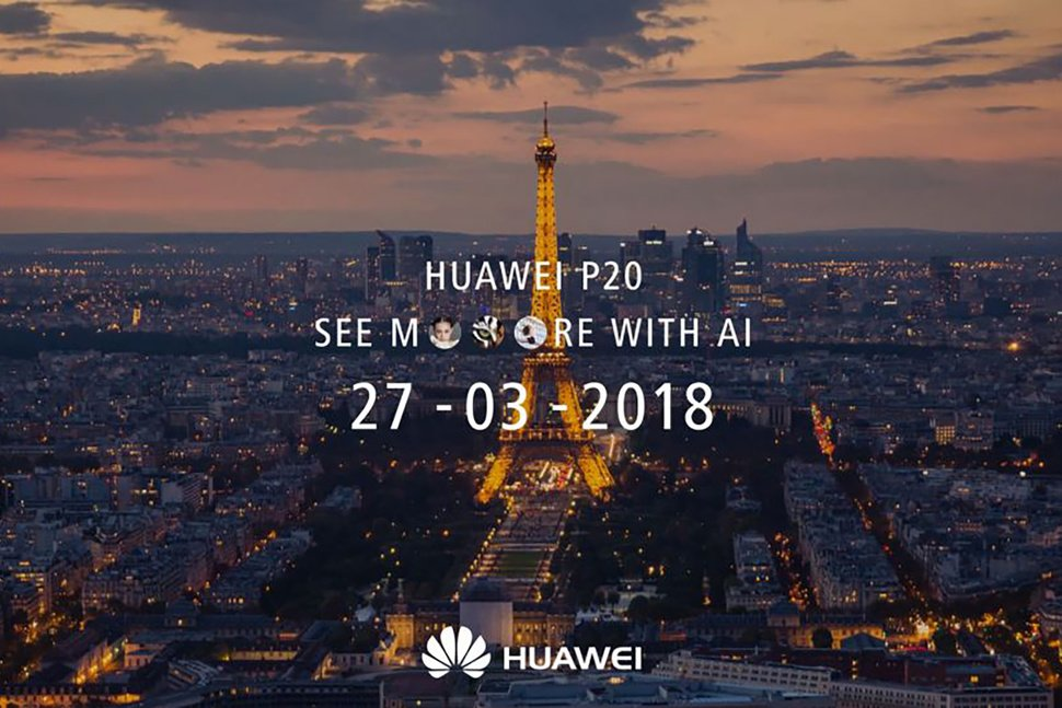 Huawei P20 launch
