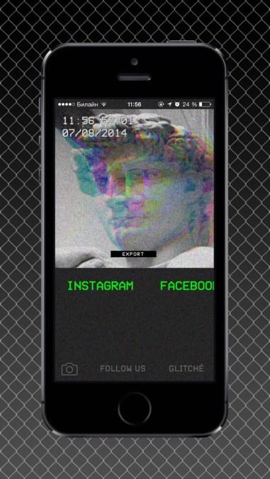 SLMMSK app (2)