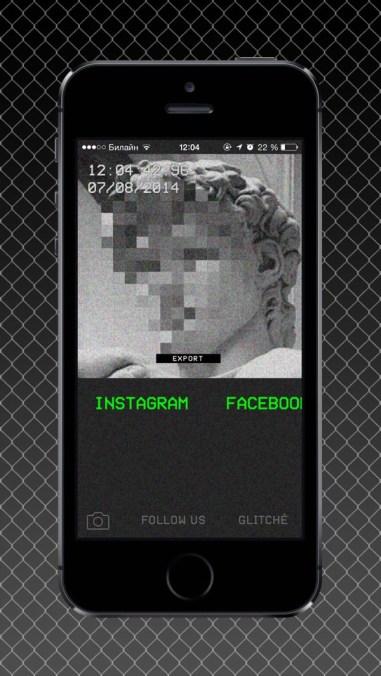 SLMMSK app (3)