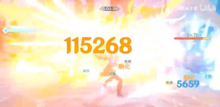 Genshin Impact Diluc 115k Damage