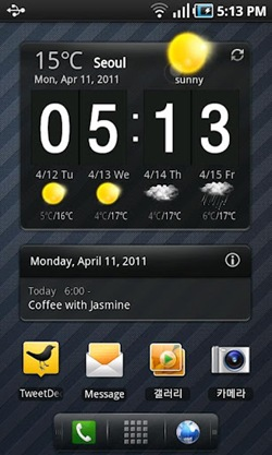 Regina 3D Launcher for android