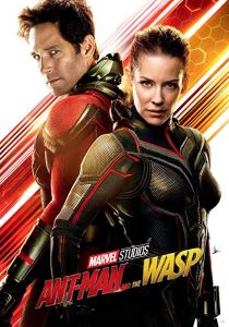 Ant-Man and the Wasp (July 2018)