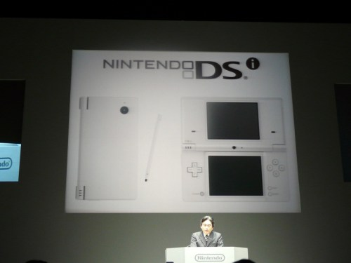 Impress Watch photo of the Nintendo DSi