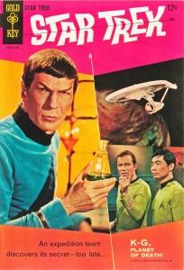 Star Trek #1 -   July, 1967